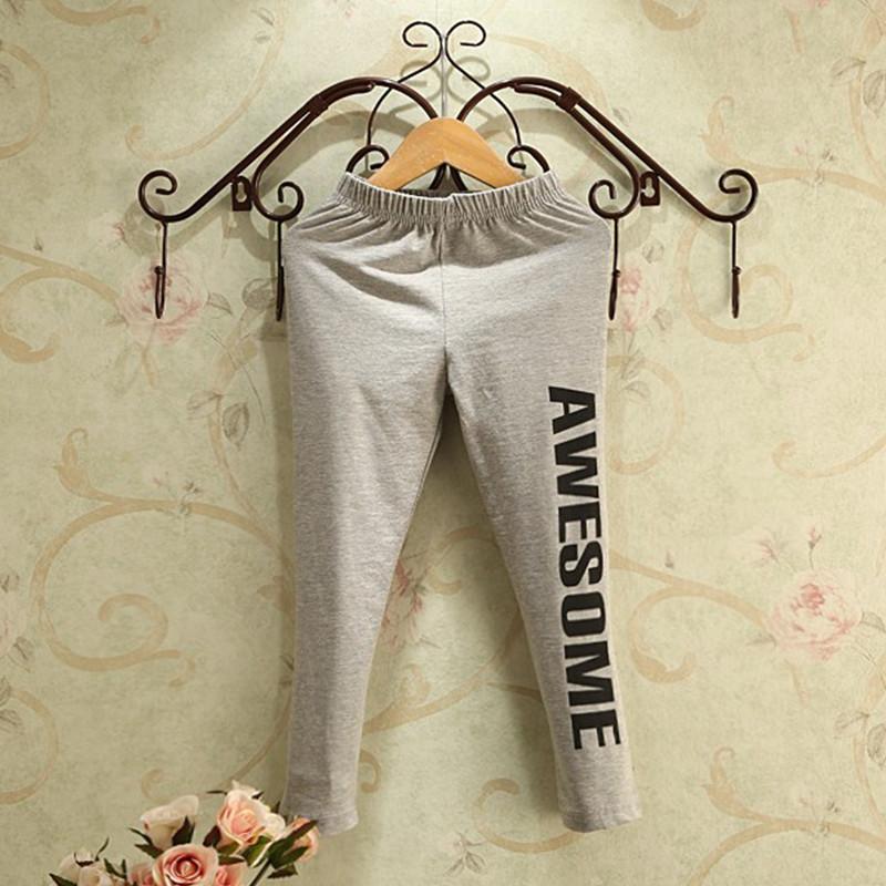 awesome-print-grey-leggings2
